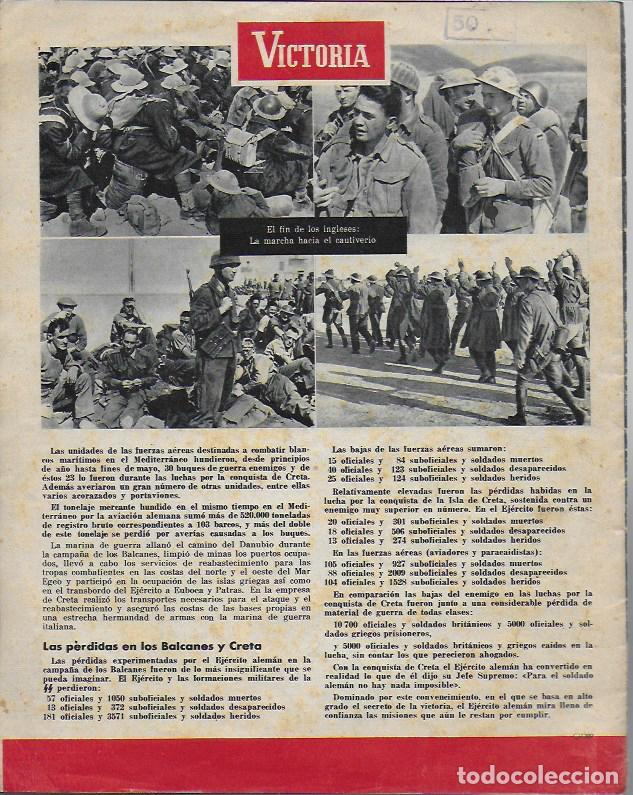 Coleccionismo de Revistas y Periódicos: ( Revista alemana segunda guerra mundial ) Victoria. año 1 núm. 1. julio 1941. 27x21cm. 16 p. - Foto 5 - 188794395