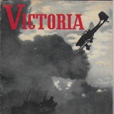 Coleccionismo de Revistas y Periódicos: ( REVISTA ALEMANA SEGUNDA GUERRA MUNDIAL ) VICTORIA. AÑO 1 NÚM. 1. JULIO 1941. 27X21CM. 16 P.. Lote 188794395
