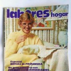 Coleccionismo de Revistas y Periódicos: LABORES DEL HOGAR N° 275 ABRIL 1981 ESPECIAL NOVIAS. Lote 189083106
