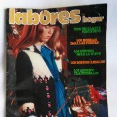 Coleccionismo de Revistas y Periódicos: LABORES DEL HOGAR N° 283 DICIEMBRE 1981 ESPECIAL NAVIDAD. Lote 189083815