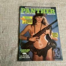 Collezionismo di Riviste e Giornali: PANTHER Nº 3 AÑO 1985 CAROLINE HALLET. Lote 189366783