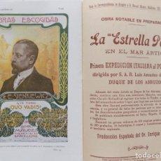 Coleccionismo de Revistas y Periódicos: LIBRERIA GHOTICA. BELLA REVISTA MODERNISTA PLUMA Y LAPIZ.NÚM.105.NOVIEMBRE 1902. CARTEL LITOGRÁFICO. Lote 189594607