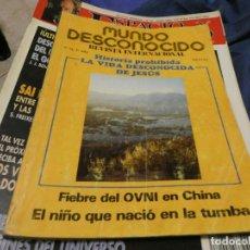 Coleccionismo de Revistas y Periódicos: REVISTA MUNDO DESCONOCIDO NUMERO 73 . Lote 190718160