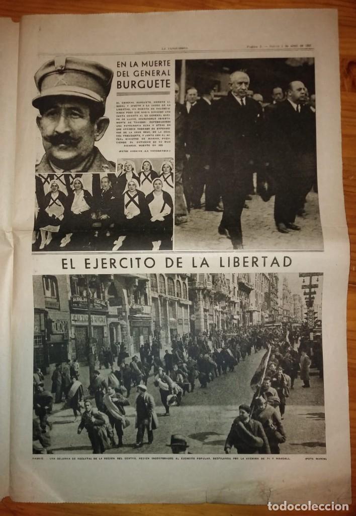Coleccionismo de Revistas y Periódicos: La Vanguardia 1937. Guerra civil española. Guadalajara. Yela. Belchite. Lecera. - Foto 5 - 147543406