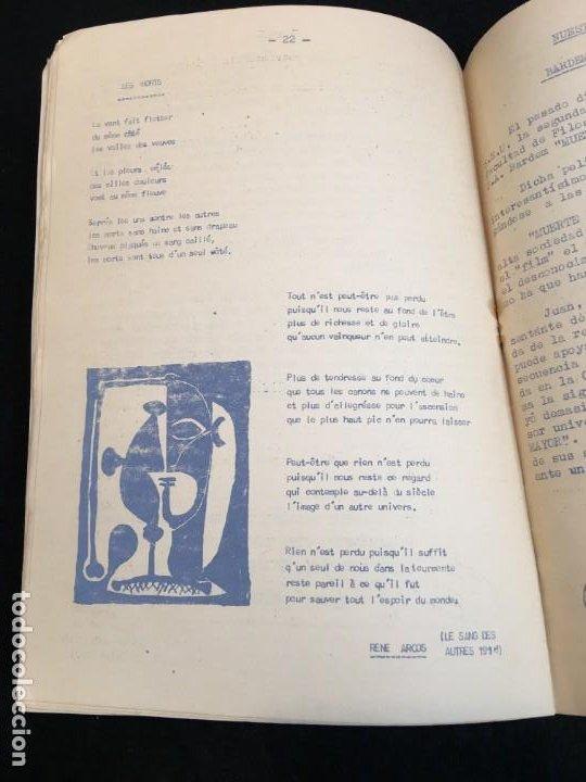 Coleccionismo de Revistas y Periódicos: Revista Atrio nº 2. Filosofía y Letras. Barcelona, Abril 1960. - Foto 3 - 190839355