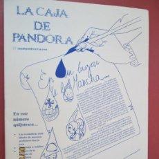 Coleccionismo de Revistas y Periódicos: LA CAJA DE PANDORA REVISTA COMUNIDAD EDUCATIVA COLEGIO SAGRADO CORAZON ESCLAVAS -VERANO 2005 . Lote 190922858