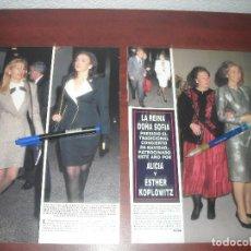 Coleccionismo de Revistas y Periódicos: REINA SOFIA CONCIERTO NAVIDAD ALICIA Y ESTHER KOPLOWITZ- RECORTE 4 PAG.- REVISTA HOLA AÑO 1991. Lote 191651288