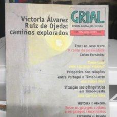 Colecionismo de Revistas e Jornais: GRIAL 223. TOMO LVII 2019. REVISTA GALEGA DE CULTURA. EDITORIAL GALAXIA.. Lote 191656743