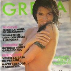 Coleccionismo de Revistas y Periódicos: REVISTA GRECA NÚMERO 129. Lote 191747247