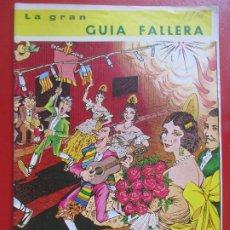 Coleccionismo de Revistas y Periódicos: REVISTA FALLERA LA GRAN GUIA FALLERA 1968 BAYARRI FALLAS VALENCIA F32. Lote 191798840