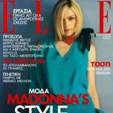 Coleccionismo de Revistas y Periódicos: MADONNA REVISTA ELLE RARA. Lote 191979128