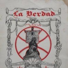 Coleccionismo de Revistas y Periódicos: LA VERDAD FIESTAS CORONACIÓN VIRGEN DE LA CARIDAD CARTAGENA 1923 MURCIA. Lote 192102612