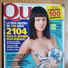Coleccionismo de Revistas y Periódicos: REVISTA QUO 100 ENERO 2004. Lote 192634075
