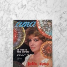 Coleccionismo de Revistas y Periódicos: AMA - 1969 - GINA LOLLOBRIGIDA, CONCHITA MARQUEZ PIQUER, MANOLO Y RAMON, SALOME, J.L. GALIARDO. Lote 194217757