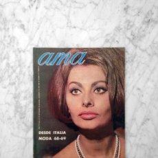 Coleccionismo de Revistas y Periódicos: AMA - 1968 - SOFIA LOREN, ANTONIO RUIZ, MARIA SCHELL, LOLA FLORES Y GINA LOLLOBRIGIDA, PAQUITA RICO. Lote 194218393