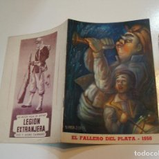 Coleccionismo de Revistas y Periódicos: FALLA FALLAS DE VALENCIA EL FALLERO DE PLATA 1956 BUEN ESTADO FOTOS DE TODAS LAS HOJAS. Lote 194248298