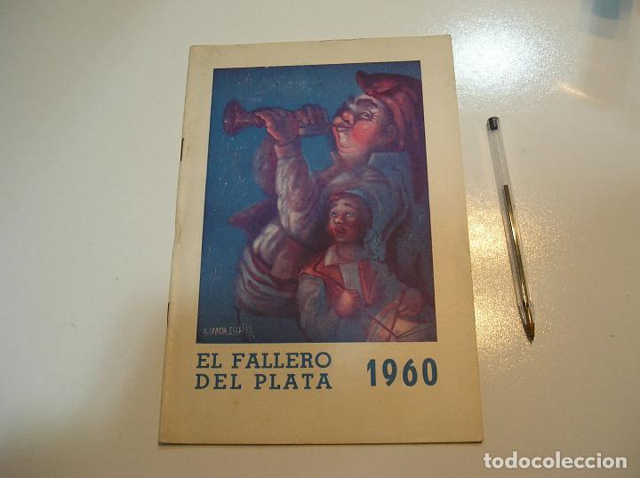 Coleccionismo de Revistas y Periódicos: FALLA FALLAS DE VALENCIA EL FALLERO DE PLATA 1960 BUEN ESTADO FOTOS DE TODAS LAS HOJAS - Foto 2 - 194248790