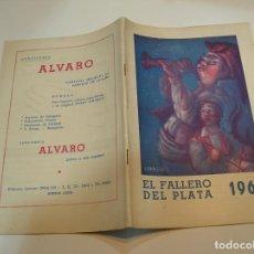 Coleccionismo de Revistas y Periódicos: FALLA FALLAS DE VALENCIA EL FALLERO DE PLATA 1960 BUEN ESTADO FOTOS DE TODAS LAS HOJAS. Lote 194248790