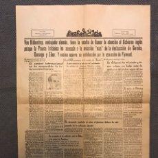 Coleccionismo de Revistas y Periódicos: EUSKADI ROJA. ÓRGANO DEL PARTIDO COMUNISTA DIARIO NO.7599 (A.1937) EL PUEBLO VASCO HABLA .... Lote 194248956