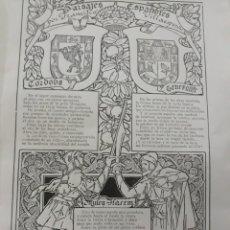 Coleccionismo de Revistas y Periódicos: PAISAJES ESPAÑOLES POR FRANCISCO VILLAESPESA. LAMINA 28 X21 CM. Lote 194249588