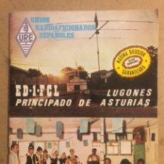 Coleccionismo de Revistas y Periódicos: REVISTA UNIÓN RADIOAFICIONADOS ESPAÑOLES U.R.E. (OCTUBRE 1984).. Lote 194252156
