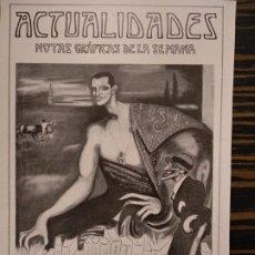Coleccionismo de Revistas y Periódicos: HOJA REVISTA ORIGINAL ANTIGUA. CARICATURA DE JUAN BELMONTE, POR FRESNO. Lote 194265325