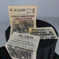 Coleccionismo de Revistas y Periódicos: 23 F. LOTE 3 PERIÓDICOS DEL DÍA DESPUÉS. DIARIO 16. EL PAÍS. EL ALCÁZAR.. Lote 194318737