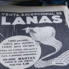 Coleccionismo de Revistas y Periódicos: HOJA BUBLICIDAD ALMACENES SIMON 8 OCTUBRE 1933 ORIGINAL. Lote 194333821