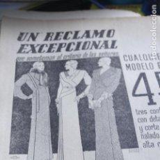 Coleccionismo de Revistas y Periódicos: HOJA BUBLICIDAD ALMACENES SAN MATEO 8 OCTUBRE 1933 ORIGINAL. Lote 194333998