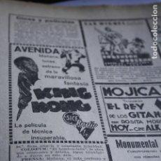 Coleccionismo de Revistas y Periódicos: HOJA BUBLICIDAD PELICULA KING KONG 8 OCTUBRE 1933 ORIGINAL FOLLETO PROGRAMA DE CINE . Lote 194334304