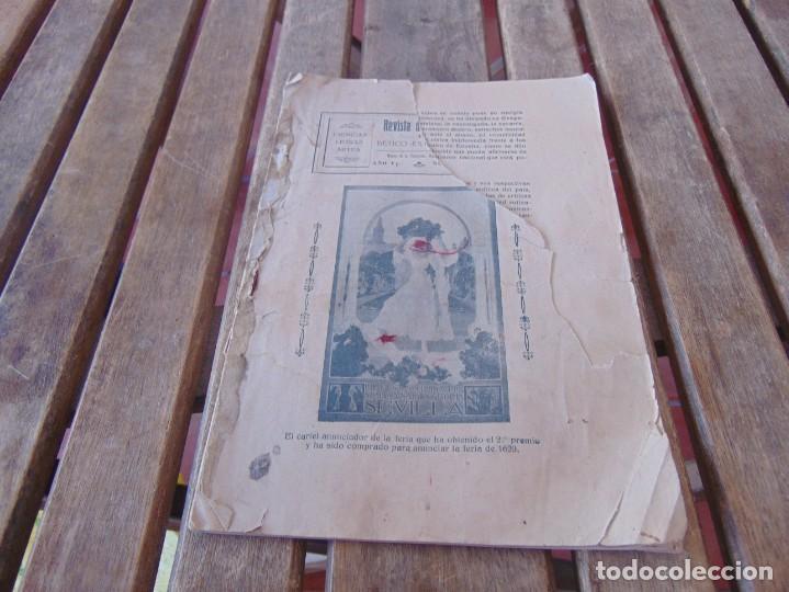 REVISTA DE MORÓN DE LA FRONTERA BÉTICO EXTREMEÑA. ANDALUCÍA PORTADA INCOMPLETA (Coleccionismo - Revistas y Periódicos Antiguos (hasta 1.939))
