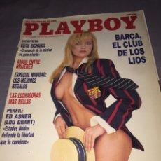Coleccionismo de Revistas y Periódicos: PLAYBOY N 132 PAMELA ANDERSON FC BARCELONA. Lote 194359583