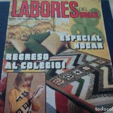 Coleccionismo de Revistas y Periódicos: LABORES DEL HOGAR Nº 185 OCTUBRE 1973 ESPECIAL HOGAR. Lote 194366743