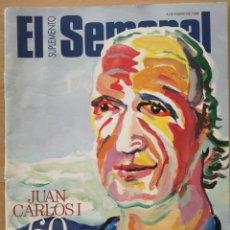 Coleccionismo de Revistas y Periódicos: SUPLEMENTO SEMANAL Nº 532 1998 AMENABAR, MARIAH CAREY, JUAN CARLOS I. Lote 194370440