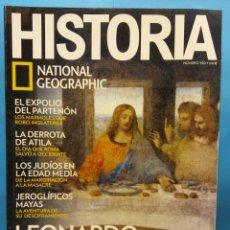 Coleccionismo de Revistas y Periódicos: HISTORIA. NATIONAL GEOGRAPHIC. LEONARDO: LA ÚLTIMA CENA. Nº 150. Lote 194504502