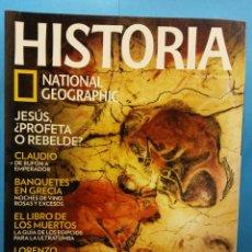 Coleccionismo de Revistas y Periódicos: HISTORIA. NATIONAL GEOGRAPHIC. ALTAMIRA EL MUSEO OCULTO DE LA EDAD DE HIELO. Nº 145. Lote 194504582