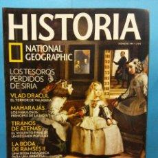 Coleccionismo de Revistas y Periódicos: HISTORIA. NATIONAL GEOGRAPHIC. LAS MENINAS, LOS ENIGMAS DE LA OBRA MAESTRA DE VELASQUEZ. Nº 144. Lote 194504772