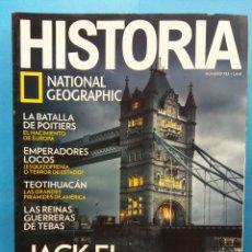 Coleccionismo de Revistas y Periódicos: HISTORIA. NATIONAL GEOGRAPHIC. JACK EL DESTRIPADOR, EL GRAN ENIGMA DEL LONDRES VICTORIANO. Nº 153. Lote 194504948