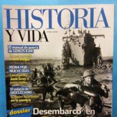 Coleccionismo de Revistas y Periódicos: HISTORIA. NATIONAL GEOGRAPHIC. DESEMBARCO EN SICILIA, LAS DISPUTAS ALIADAS ANTE UNA OPERACIÓN Nº 604. Lote 194505265
