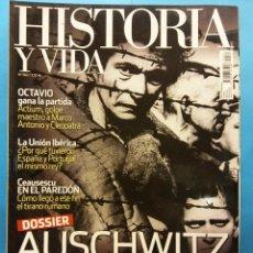 Coleccionismo de Revistas y Periódicos: HISTORIA Y VIDA. AUSCHWITZ. JUSTICIA Y MEMORIA. 70 AÑOS DE LA LIBERACIÓN DEL CAMPO DE EXTER... Nº562. Lote 194505725