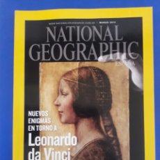 Coleccionismo de Revistas y Periódicos: NATIONAL GEOGRAPHIC REVISTA. Lote 194519220