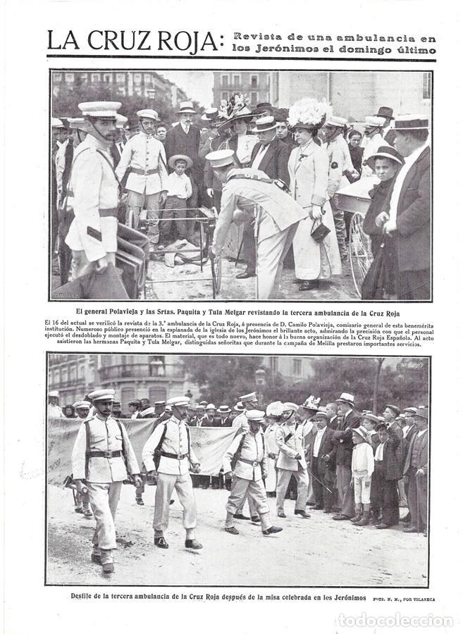 1911 HOJA REVISTA MADRID CRUZ ROJA CAMILLAS AMBULANCIA LOS JERÓNIMOS GENERAL POLAVIEJA TULA MELGAR (Coleccionismo - Revistas y Periódicos Antiguos (hasta 1.939))