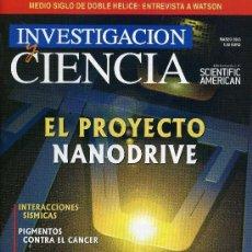 Coleccionismo de Revistas y Periódicos: INVESTIGACION Y CIENCIA - MARZO 2003. Lote 194548550