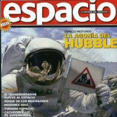 Coleccionismo de Revistas y Periódicos: ESPACIO - ENERO 2005 Nº 1. Lote 194548666