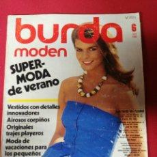 Coleccionismo de Revistas y Periódicos: REVISTA BURDA AÑO 1982. Lote 194561642