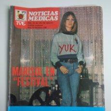 Coleccionismo de Revistas y Periódicos: MARISOL EN LA REVISTA NOTICIAS MEDICAS - 1973 ----- MEGARARA. Lote 194561832