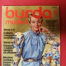 Coleccionismo de Revistas y Periódicos: REVISTA BURDA AÑO 1982. Lote 194561881