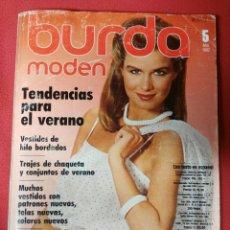Coleccionismo de Revistas y Periódicos: REVISTA BURDA AÑO 1982. Lote 194563993