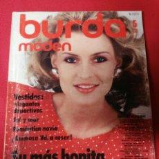 Coleccionismo de Revistas y Periódicos: REVISTA BURDA AÑO 1983. Lote 194565250