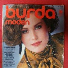 Coleccionismo de Revistas y Periódicos: REVISTA BURDA AÑO 1983. Lote 194565656